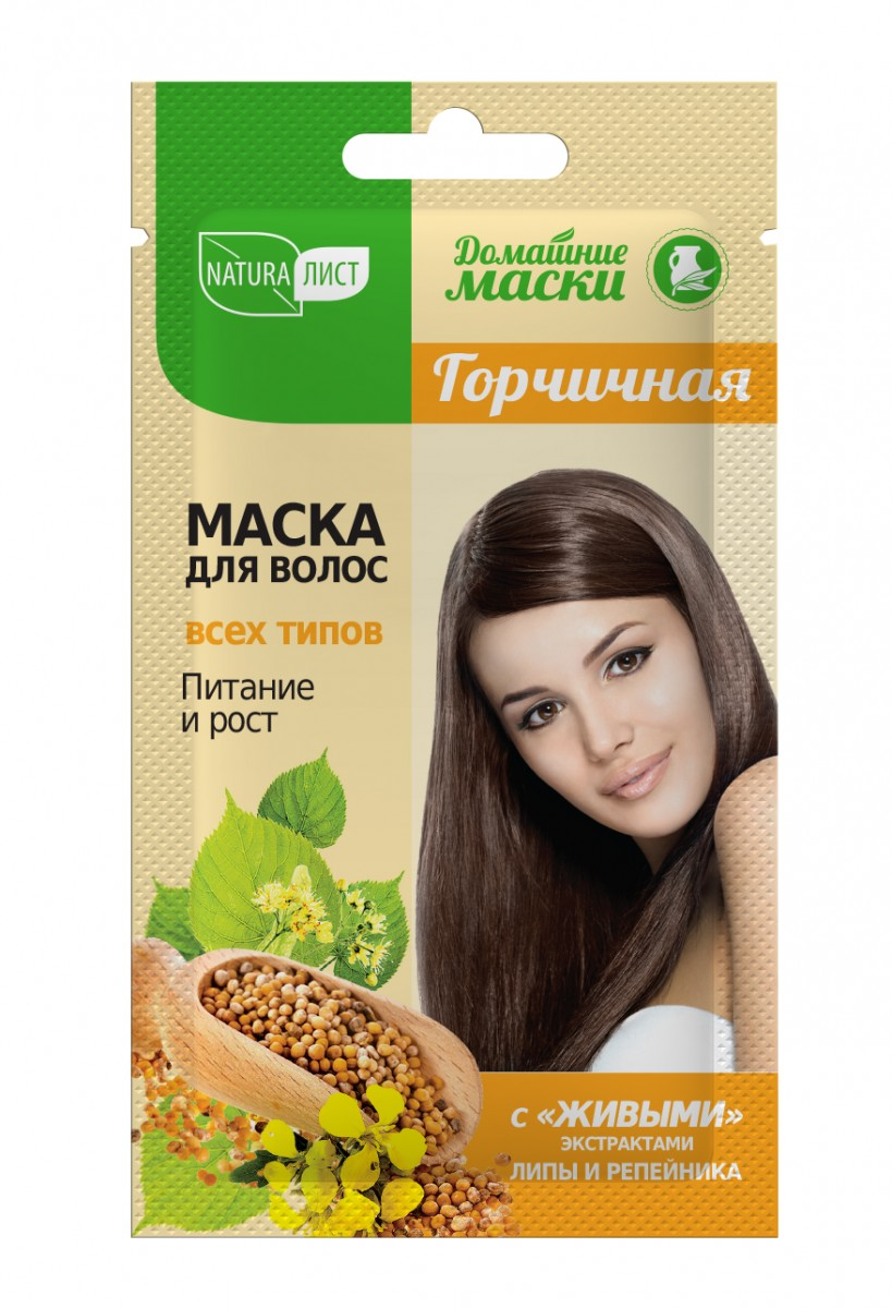 ампулы для роста волос агафья